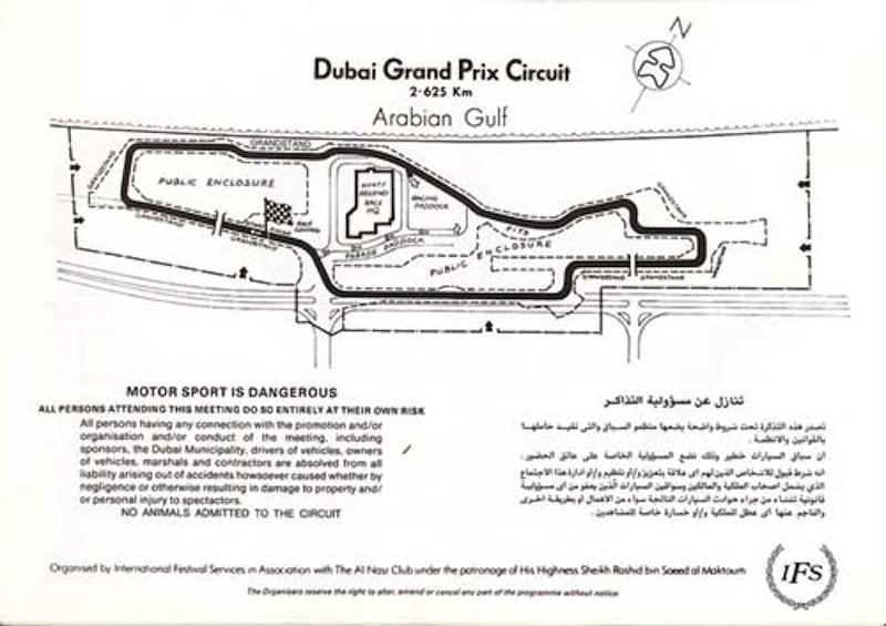 dubai 81 circuit